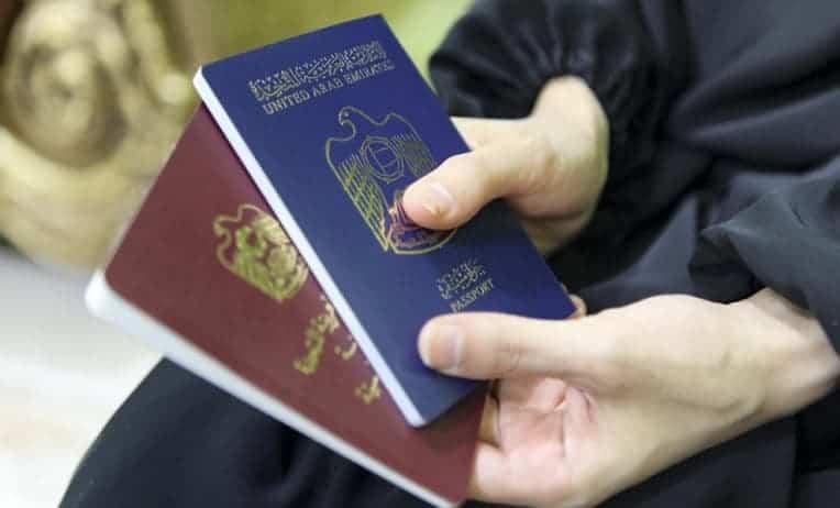 تجنيس أبناء المواطنات في الإمارات 2020