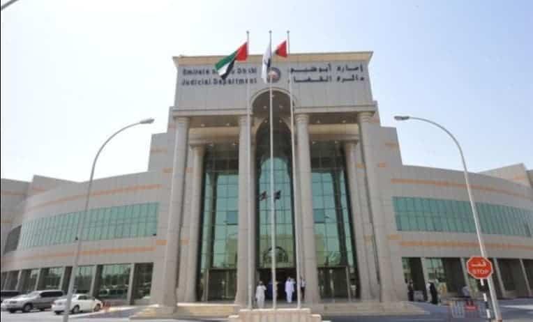دليل المحامين في أبوظبي