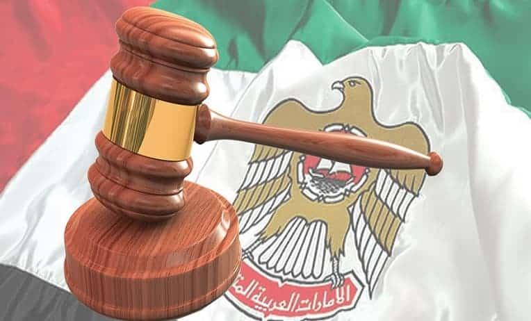 قانون الشركات التجارية الإماراتي