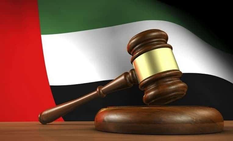 محامي جنائي في دبي