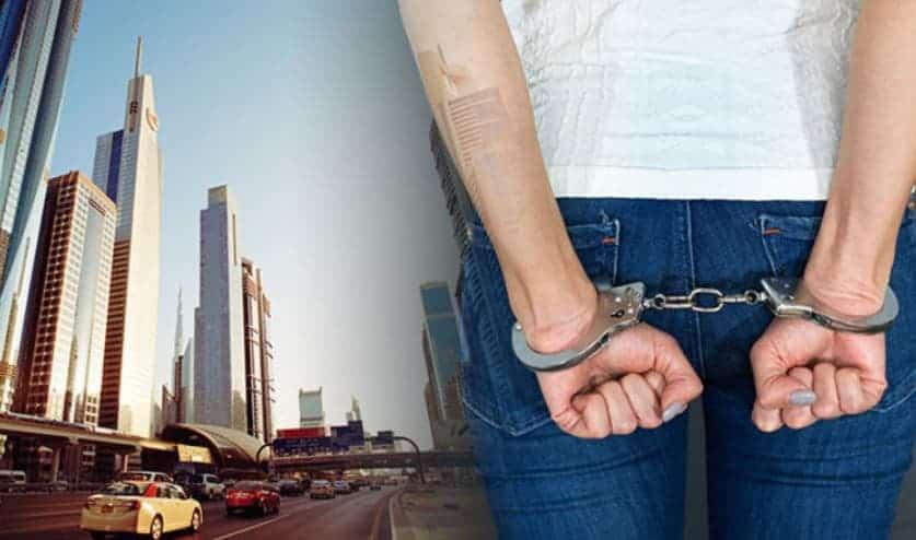 عقوبة التهديد في القانون الإماراتي