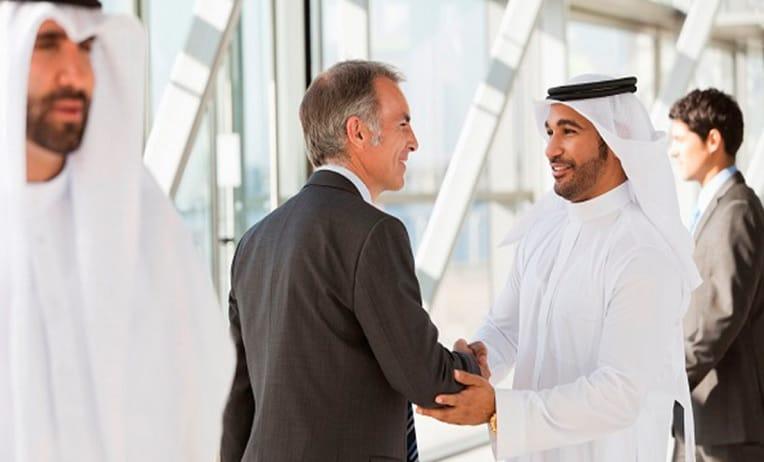 نموذج عقد تأسيس شركة فى الامارات, نموذج عقد تأسيس شركة ذات مسئولية محدودة